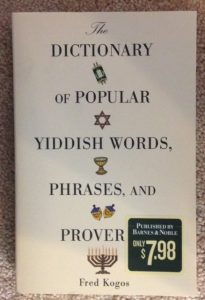 dictionary-yiddish